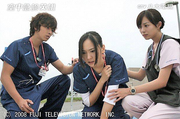 山下智久(左起)與新垣結衣在2008年首次合作經典日劇「空中急診英雄」。圖/八大
