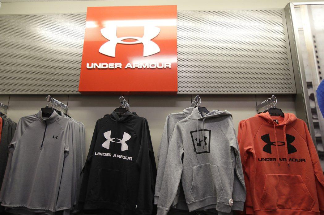 受惠於網路銷售強勁,UA上季財報優於預期。 美聯社