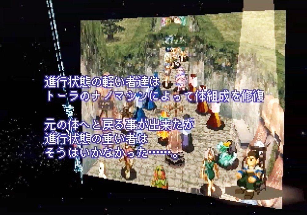 在遊戲的後半段,玩家會發現到很多時候遊戲的進展是用這種類似電子小說的方式在推進,...