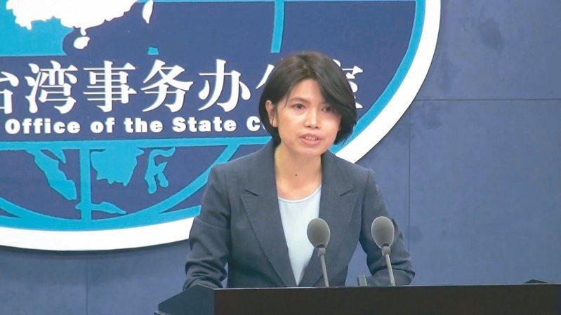 大陸國台辦發言人朱鳳蓮在2020年終記者會上強調,「如果『台獨』分裂勢力一意孤行甚至鋌而走險,我們將採取一切必要措施。」讓「武統」問題浮上水面。中央社