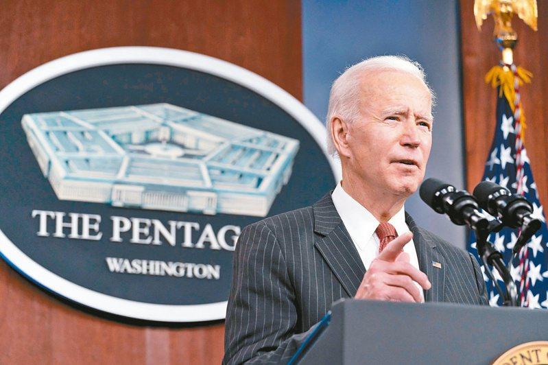 美國總統拜登就職後十日首度視察國防部並發表談話。(路透)