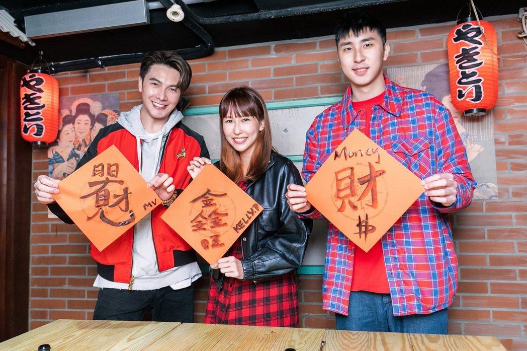 謝佳見(左起)、潘嘉麗、胡釋安寫下對新春的祝福與期盼。圖/藝和創藝提供
