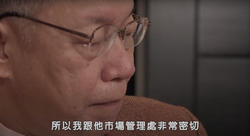 聽到住戶分享局處歷經的辛苦,台北市長柯文哲不禁眼眶泛紅、眼角泛淚。圖/截自柯文哲YouTube影片