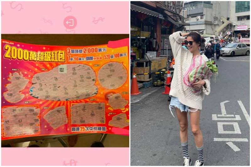國民黨籍台北市議員鍾沛君父親傳訊說「剛去巷口吃了一碗台灣傳統『雜菜麵』,在回家的路上順便買了一張『刮刮樂』,一不小心,竟刮到拾萬元!」。 圖/取自鍾沛君臉書