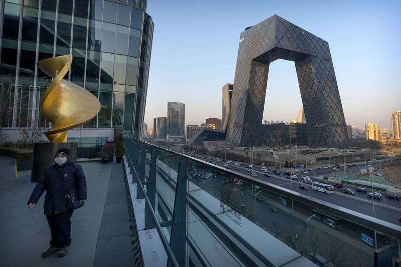 北京央視總台大樓。圖/美聯社