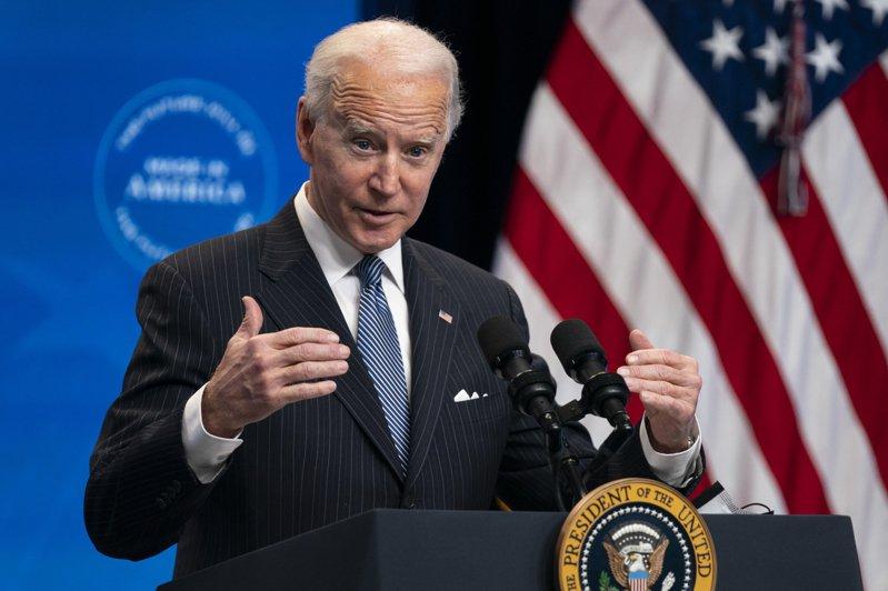 白宫宣布拜登总统将在19日将参加七大工业国(G7)领袖的虚拟会议。美联社(photo:UDN)