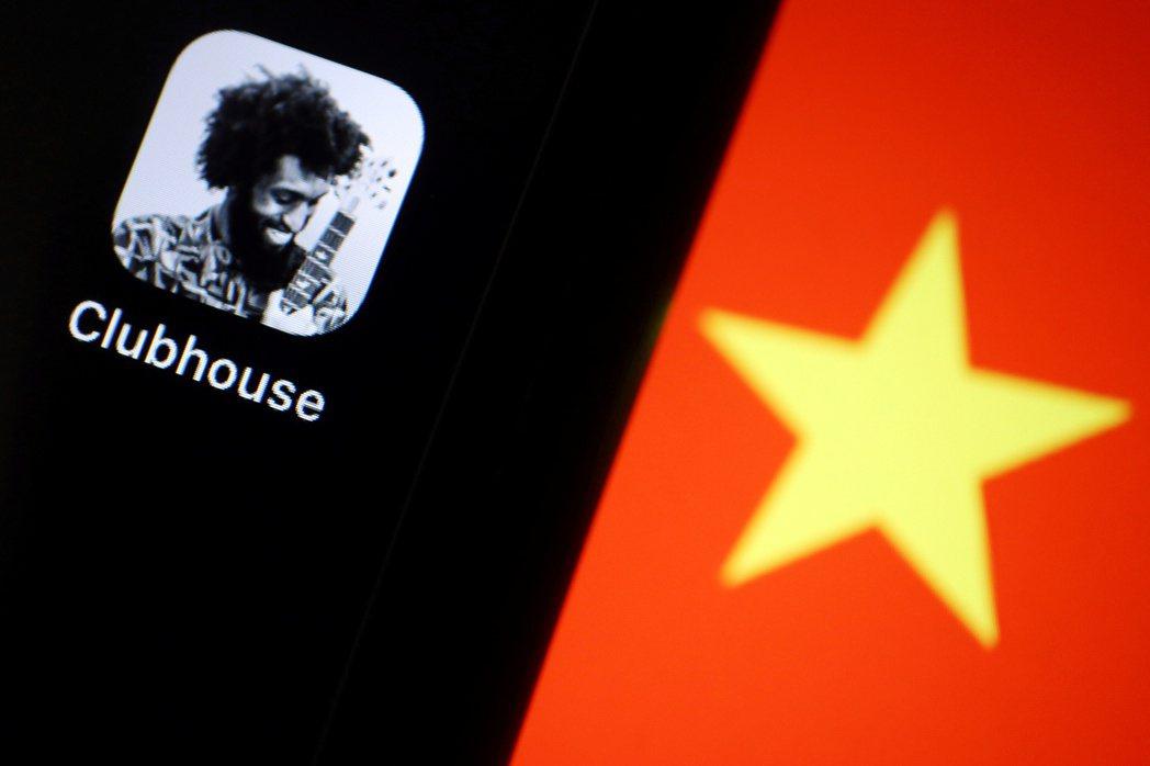美國網路政策研究機構史丹佛網路觀測站(SIO)的報告指出,Clubhouse存在...