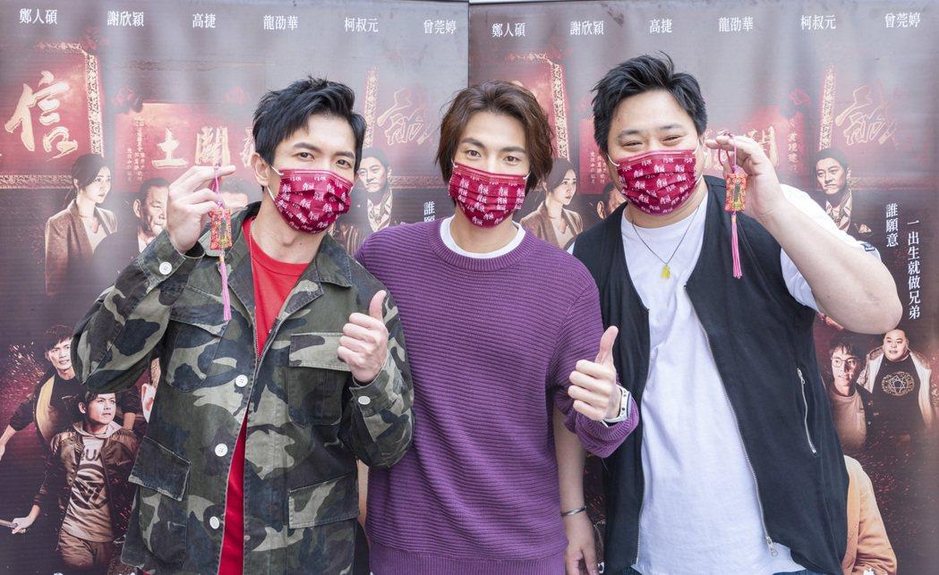 黃尚禾(左起)、唐振剛以及吳震亞現身霞海城隍廟拜年。圖/巧克麗娛樂提供