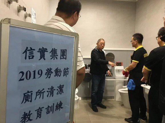 信實保全董事長陸耀祖(中)清晨逝世,享壽66歲。圖/取自信實集團