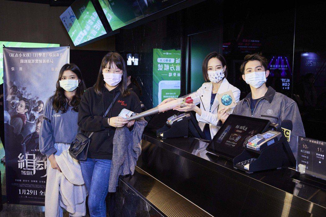 張鈞甯、林暉閔前進戲院當一日店長為「緝魂」宣傳。圖/威視提供