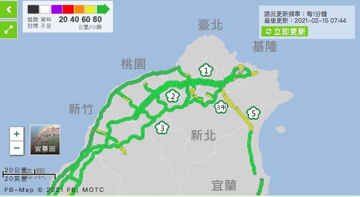 今天大年初四,國道一早整體車流順暢。圖/截自高公局網站