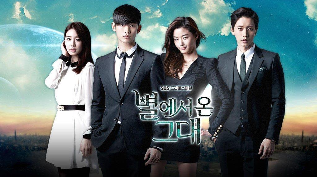 韓劇「來自星星的你」。 圖/擷自SBS官網