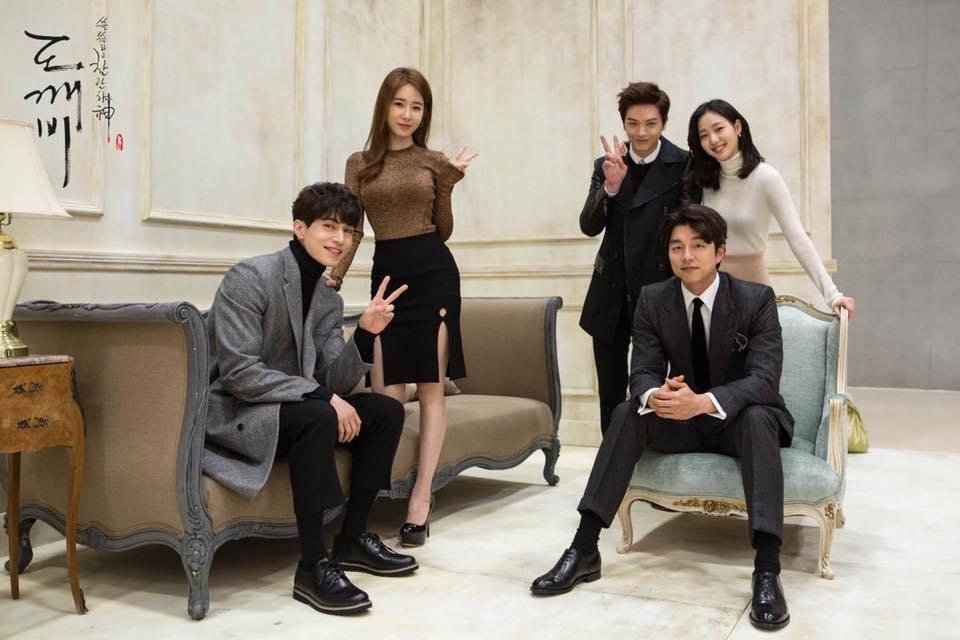 韓劇「孤單又燦爛的神:鬼怪」。 圖/擷自臉書