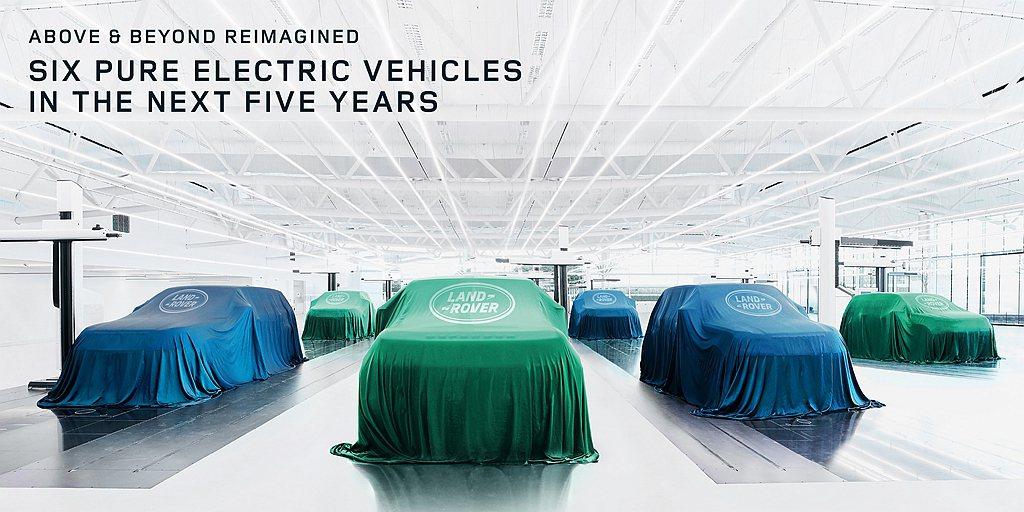未來五年,Land Rover將迎來六款電動車並透過Range Rover、Di...