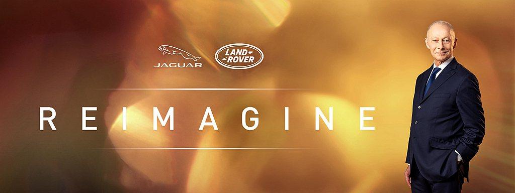 Jaguar Land Rover執行長Thierry Bollore總結:「身...