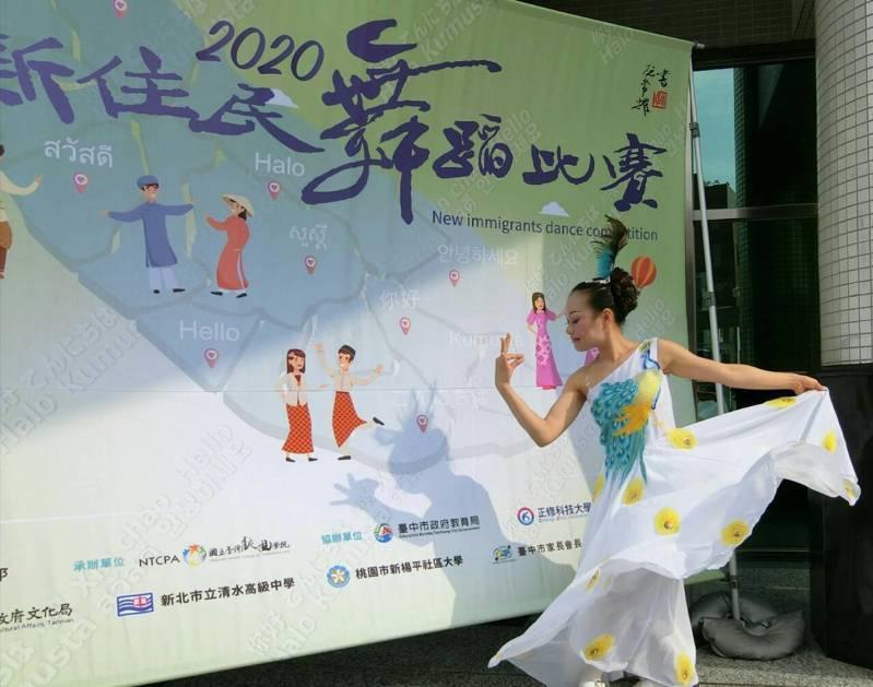 符瑞芳參加新住民舞蹈比賽,屢獲佳績。圖/移民署嘉義縣服務站提供