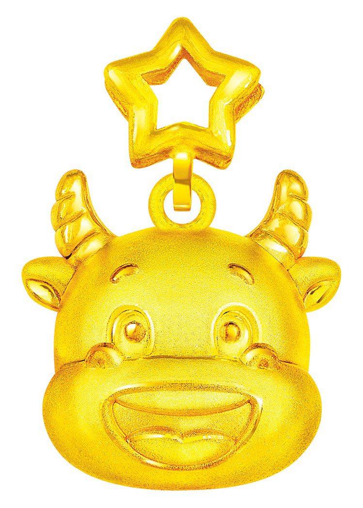 「幸運星」黃金Q版吊墜,9,900元。圖/周大福提供