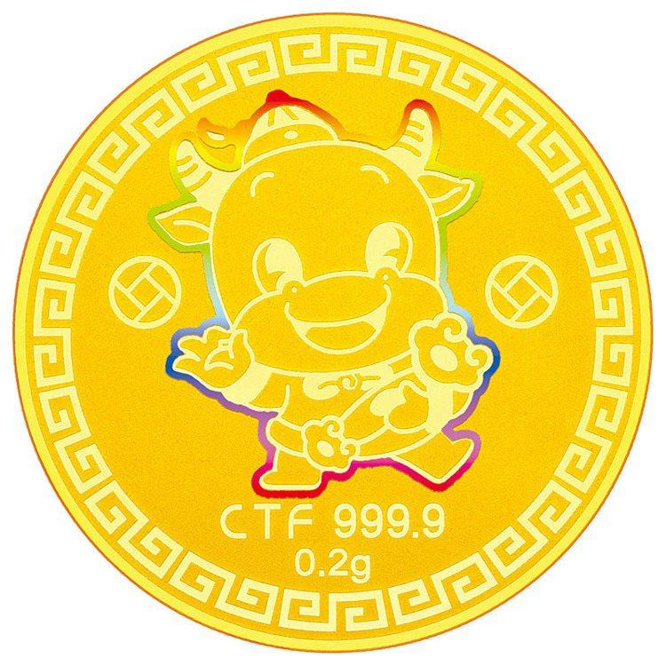 「金牛旺福」紀念金章,1,200元。圖/周大福提供