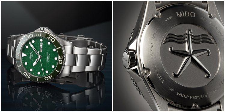 正反面具有海浪波紋、海星圖騰的Oceanstar 200米腕表,除了綠色面盤,另...