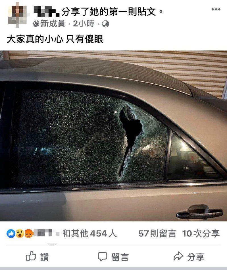 受害車主得知後,將照片與監視器畫面拍照PO網追兇。記者陳弘逸/翻攝自臉書