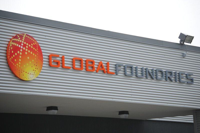 晶圓代工大廠格芯(GlobalFoundries)準備在一年左右的時間進行首次公開發行股票(IPO)。(網路照片)