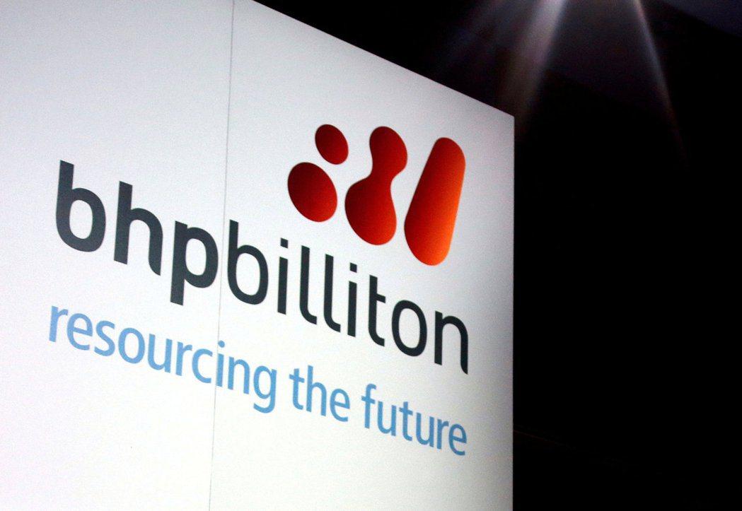 澳洲必和必拓(BHP Billiton)16日公布7年來最好的上半財年獲利。路透