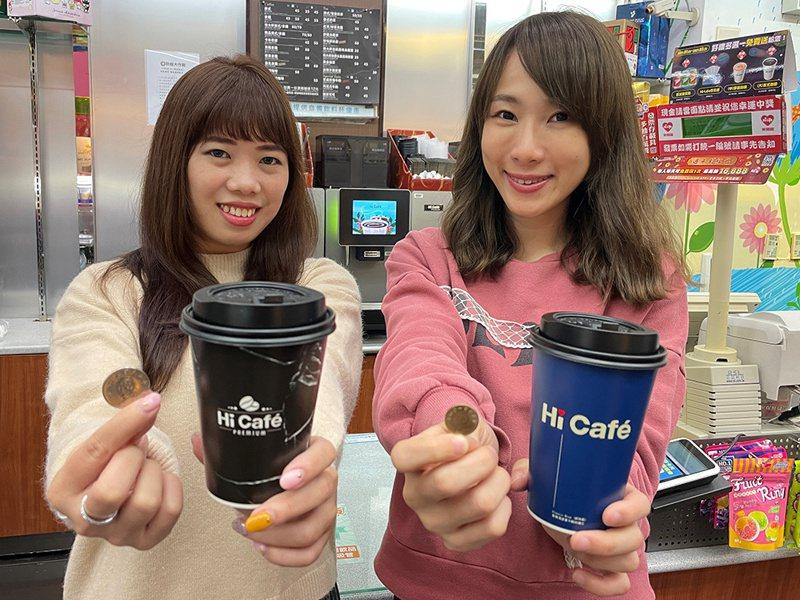 大年初六開工大吉,萊爾富門市限時限量推1元大杯熱美式咖啡,線上會員App內的整買零取限時限量推精品中熱美式咖啡10元銅板價。圖/萊爾富提供