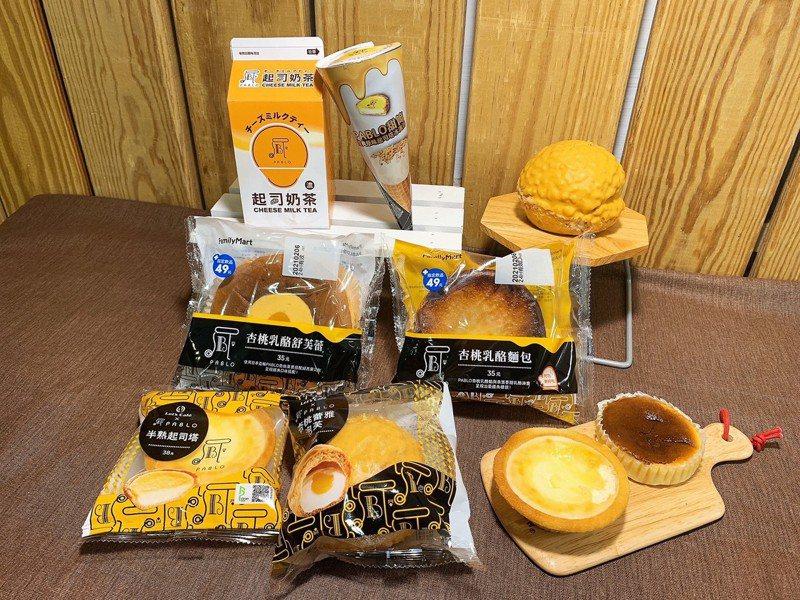 全家便利商店獨家「PABLO」聯名甜點,2月17日起陸續推出麵包、蛋糕、泡芙、飲料等共7款。圖/全家便利商店提供