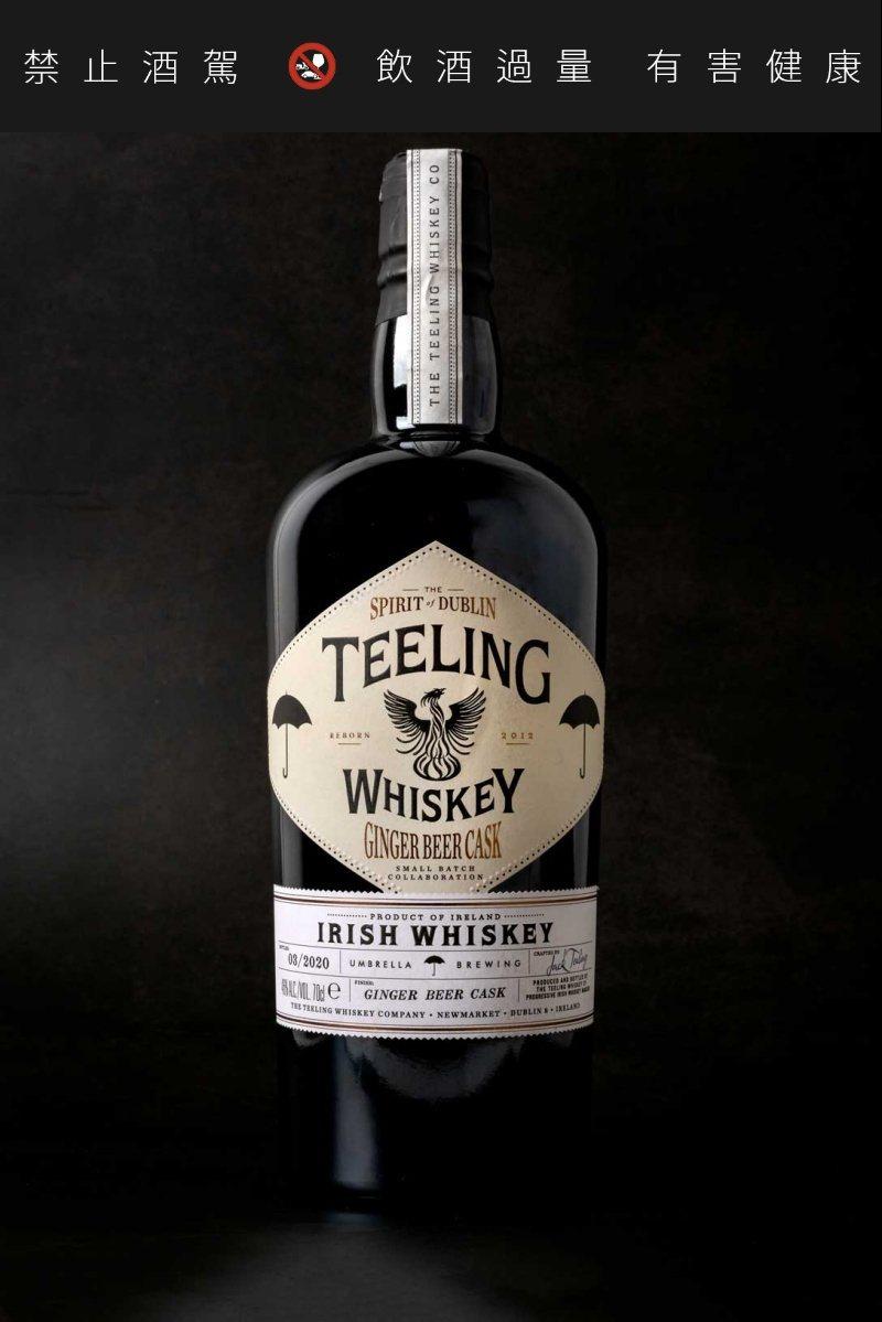 愛爾蘭天頂薑汁啤酒過桶威士忌,酒精濃度46%,限量700瓶。圖/UMBRELLA LONDON官網。提醒您:禁止酒駕 飲酒過量有礙健康。