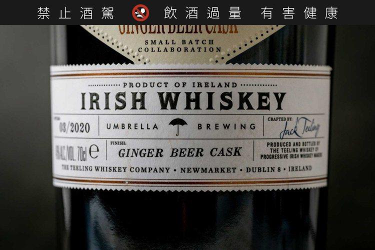 酒標上標示「Finish : Ginger Beer Cask」,表示以薑汁啤酒...
