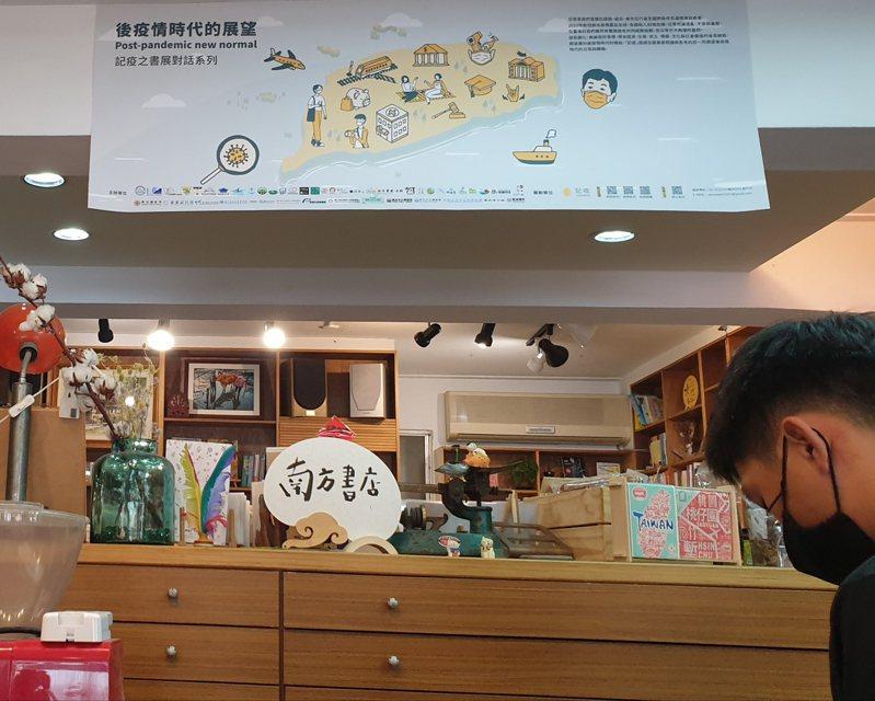 「記疫」書展展出與疫情相關的書籍,由近百家獨立書店、圖書館接力舉辦。記者陳宛茜/攝影