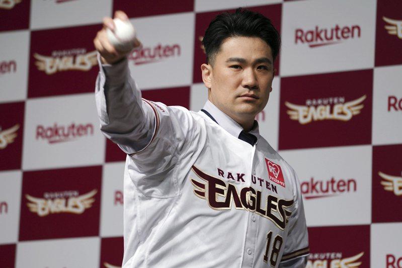 返回日職加盟樂天金鷲隊的田中將大今天進行春訓第五次牛棚練投。 美聯社
