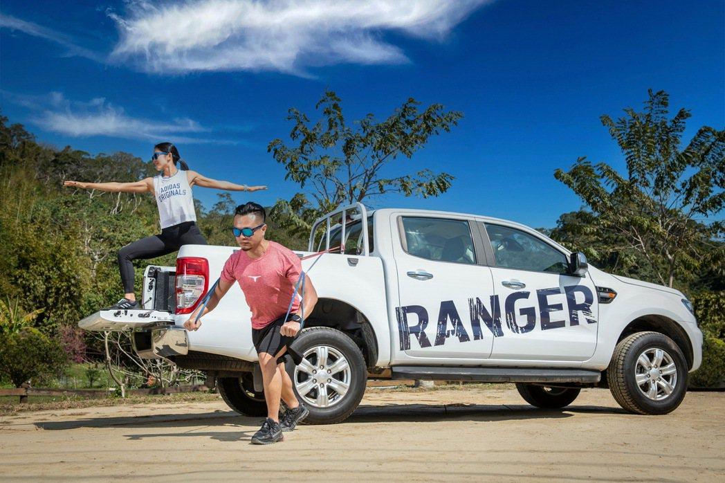 Ford Ranger不僅能幫助實現新年運動計畫,也能與家人朋友一同達成共同目標...