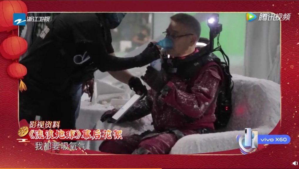 吳孟達拍攝「流浪地球」時拍到缺氧。圖/擷自微博視頻