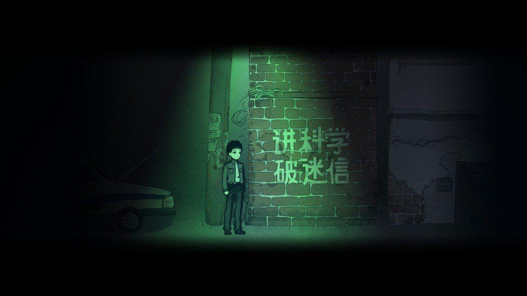 《煙火》主要的舞台背景是設定在中國鄉村,從遊戲中的簡陋牆瓦背景,看得出不是在充滿...