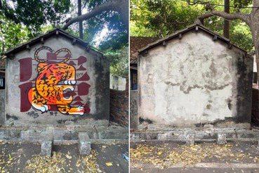 李依倪/是創作,還是破壞?虎尾建國眷村「一線之隔」的塗鴉衝突