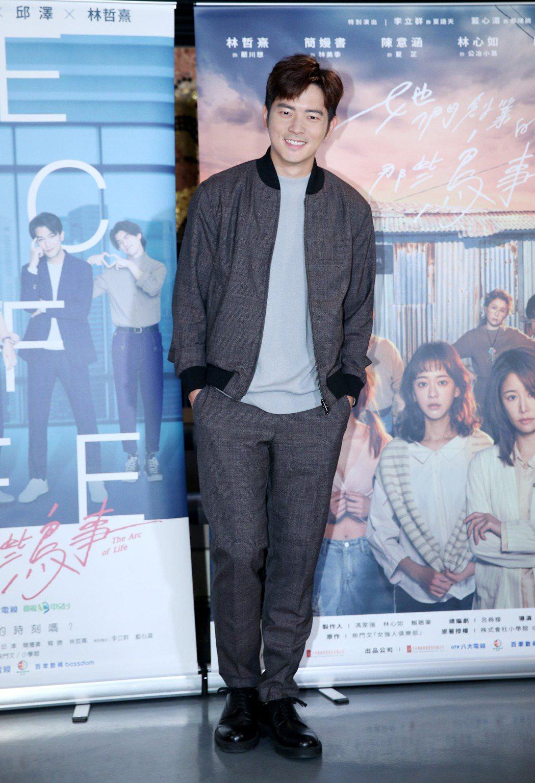 宥勝出席宣傳新戲「她們創業的那些鳥事」。記者邱德祥/攝影