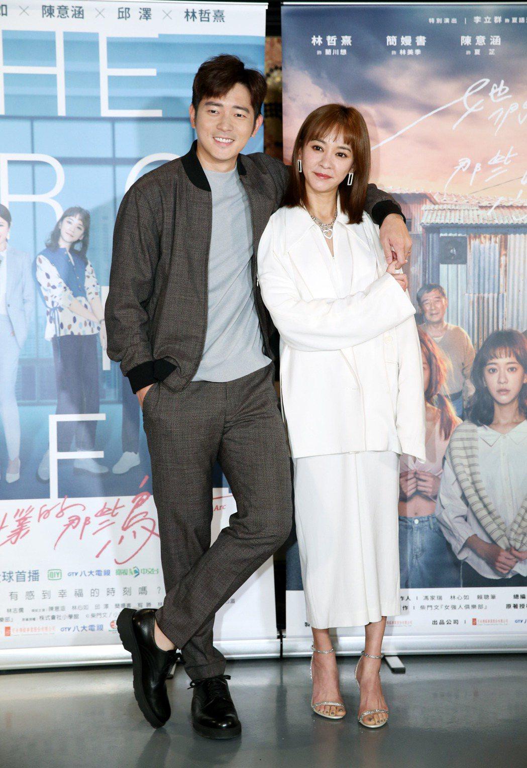 宥勝(左起)、陳意涵出席宣傳新戲「她們創業的那些鳥事」。記者邱德祥/攝影