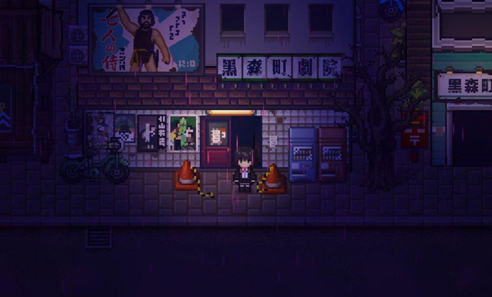 開發本作的「拾英工作室」,上一部作品為日式科幻風格的《黑森町綺譚》,以RPG製作...