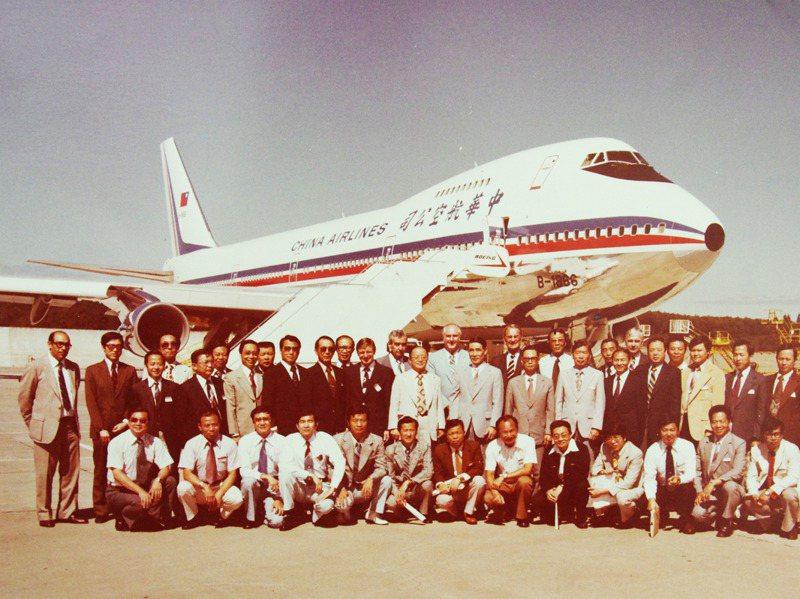 1979年,華航接收B-1866號747-200B客機。記者程嘉文/翻攝