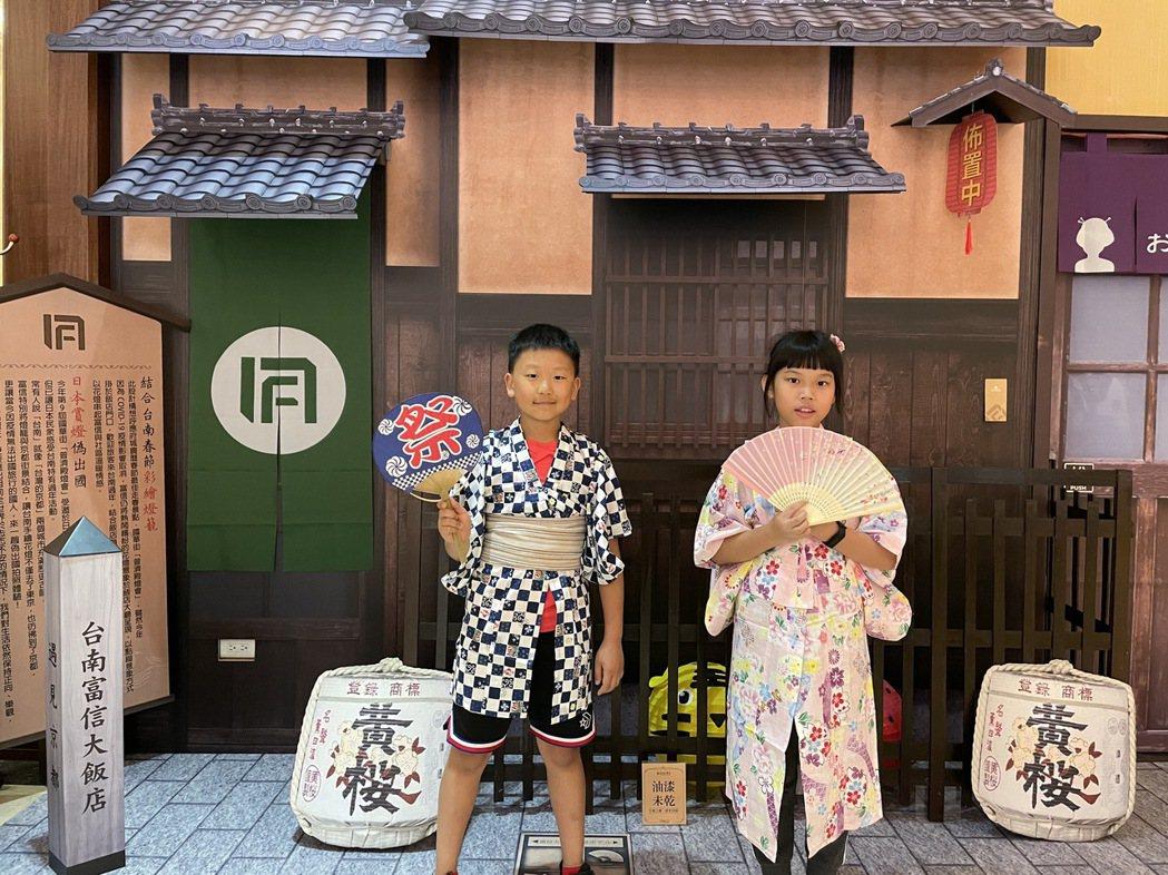 小朋友穿和服玩拍照。  台南富信大飯店/提供