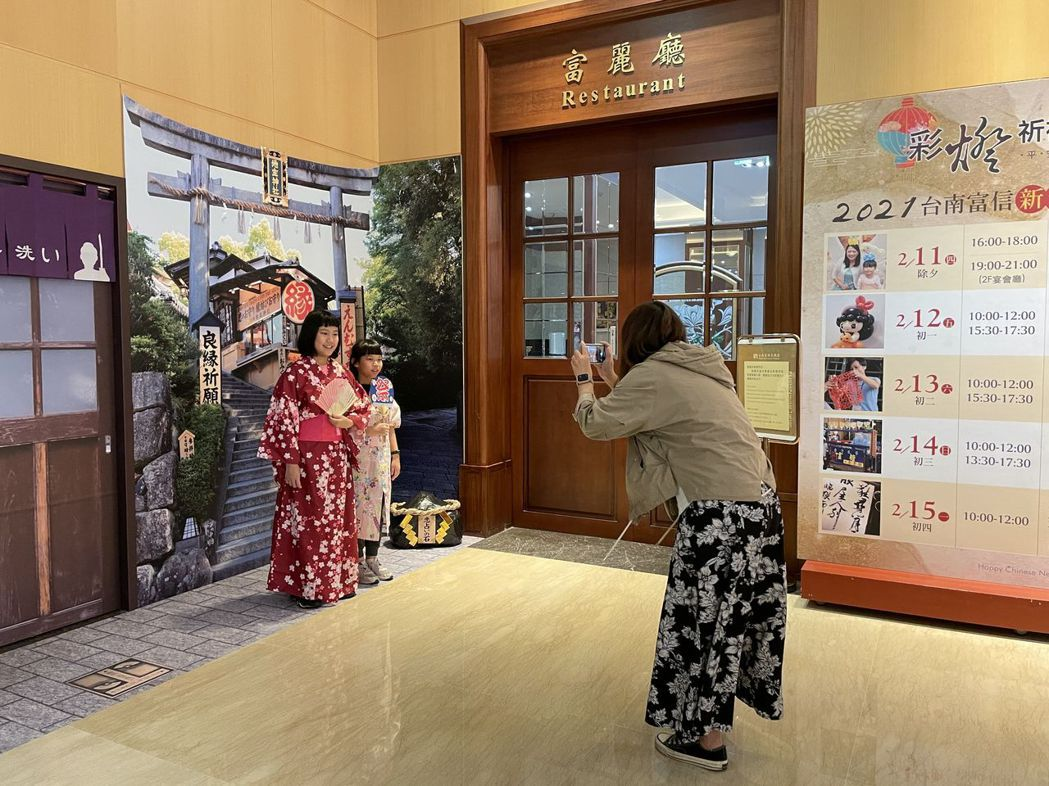 現場提供日本和服拍照打卡。 台南富信大飯店/提供
