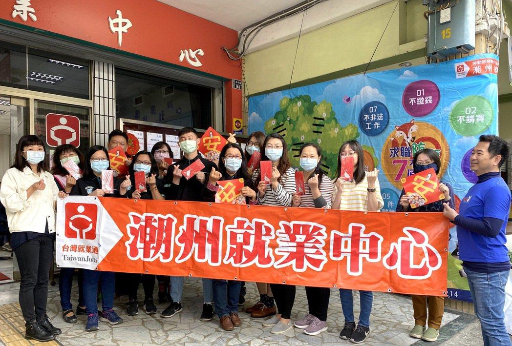 潮州就業中心舉辦新春活動。 高屏澎東分署/提供。