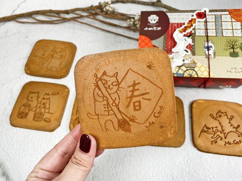 煎餅上印有不同的貓咪圖案。圖/聯合數位文創提供