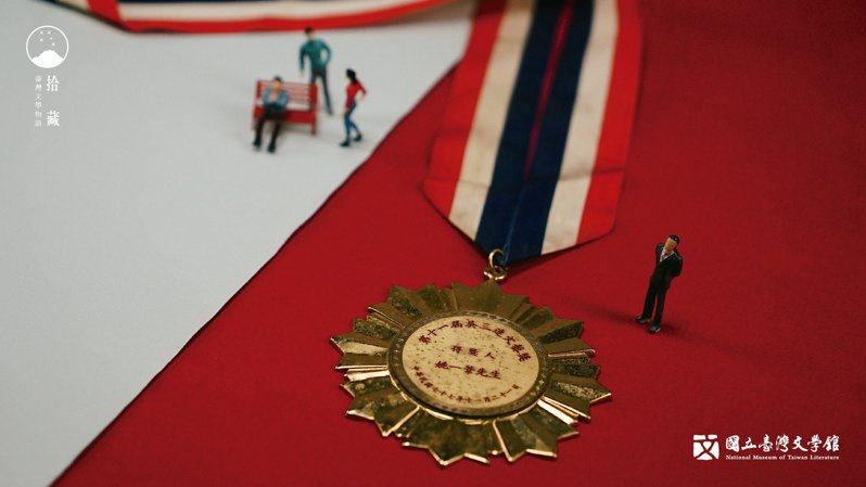 這一年,姚一葦66歲,獲得吳三連先生文藝獎基金會的劇本獎。(藏品/姚海星提供,圖/國立臺灣文學館)