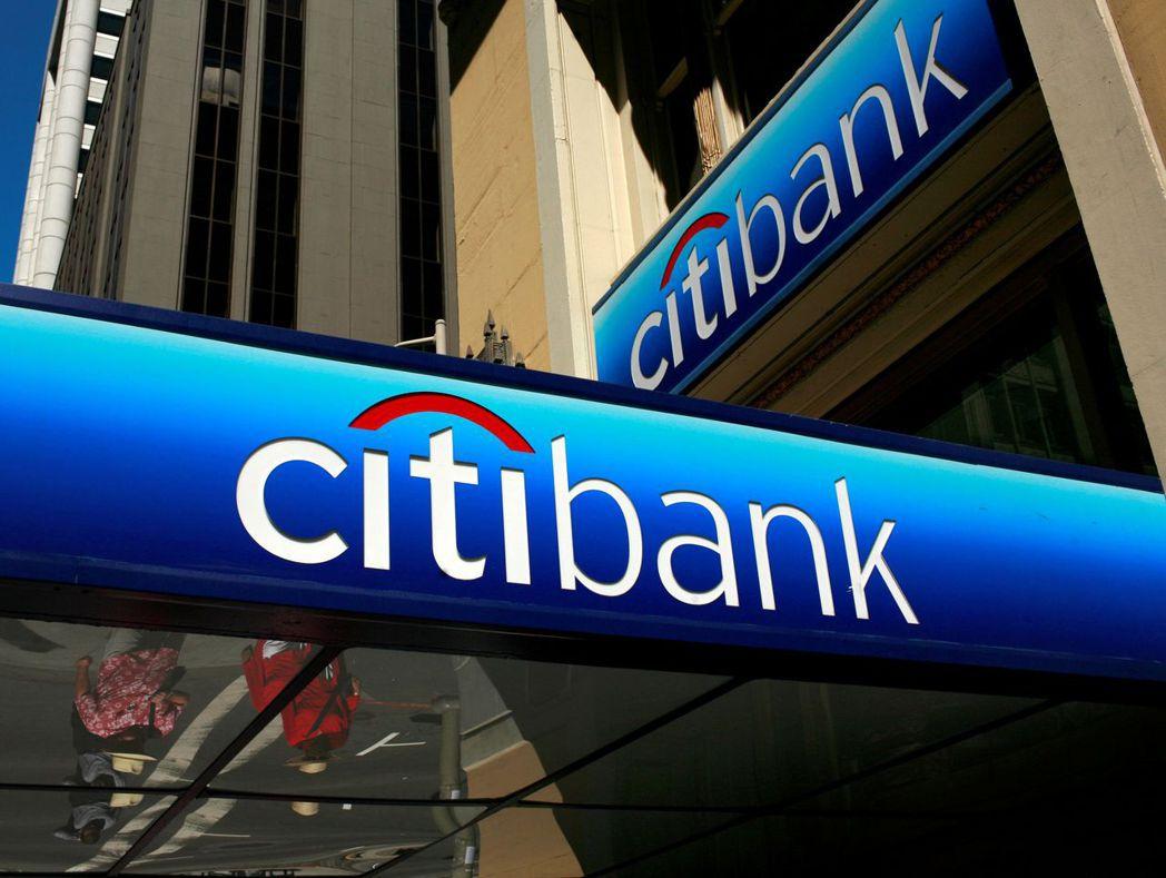 花旗集團去年8月匯款出錯,但紐約法院裁決收款人不付返還多匯的5億美元。路透