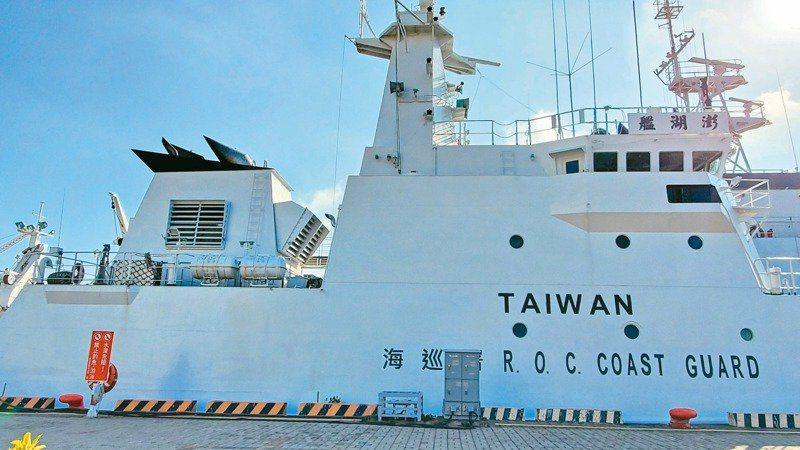 海巡署下令改變海巡艦艇舷側文字塗裝,在現有「R.O.C. COAST GUARD」上方,增加醒目的「TAIWAN」字樣。聯合報系資料照片,記者鄒秀明/攝影