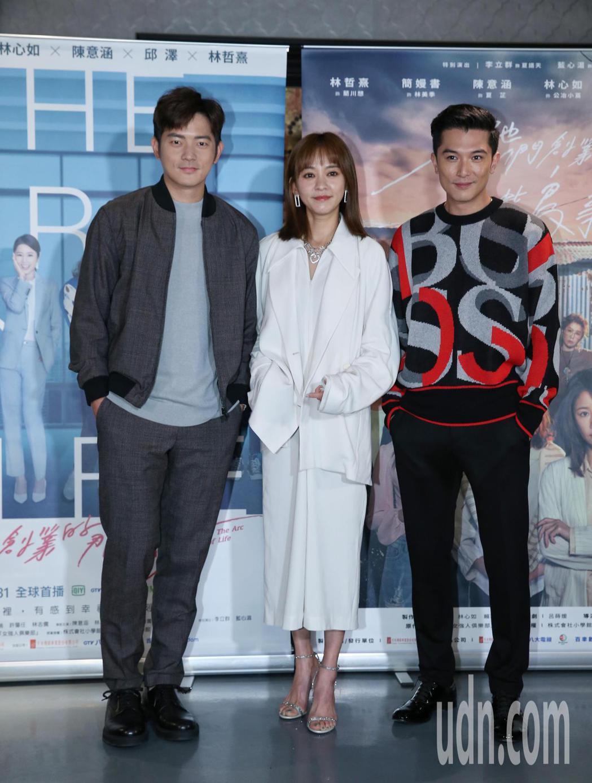 陳意涵(中)、邱澤(右)與宥勝(左),出席宣傳新戲「她們創業的那些鳥事」。記者邱