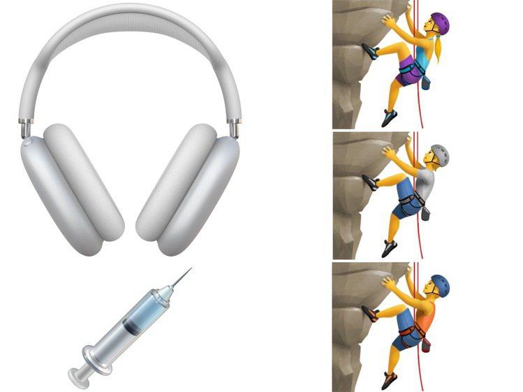 也有數款表情符號設計即將更新,頭戴式耳機的圖案將變成最新推出的AirPods M...