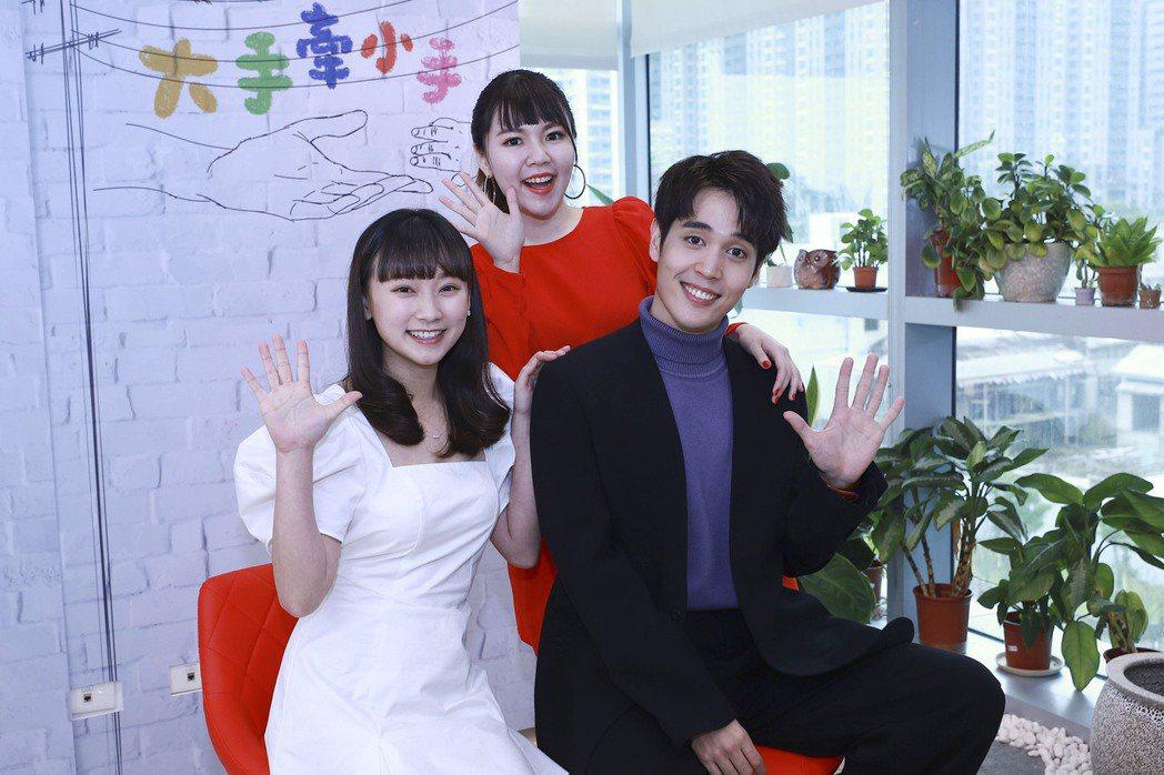 陳彥嘉(右起)、林星慧、吳鈺萱將主持鳳凰直播「大手牽小手」節目。圖/民視提供